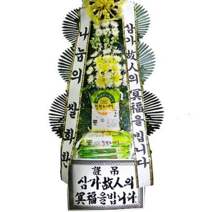 근조쌀화환(10kg)